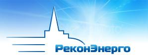 Компания ЗАО «РеконЭнерго»