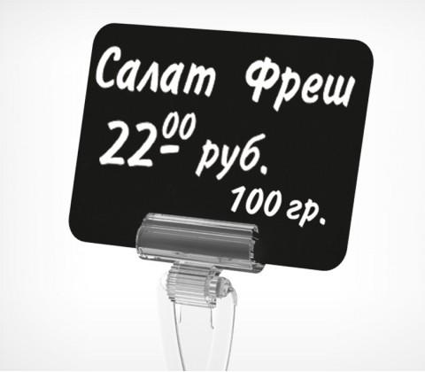 Черные грифельные ценники для нанесения надписей А6-А8