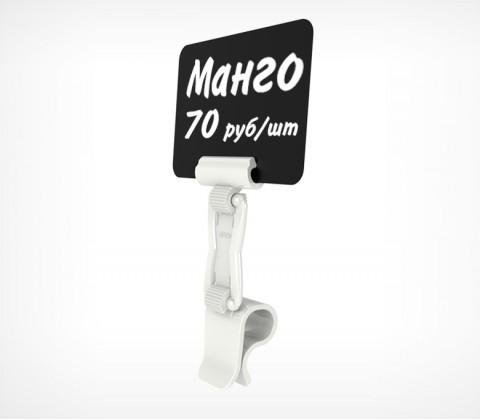 Ценникодержатель на ножке высотой 40 мм для крепления на край посуды (ДЕЛИ) UNBO-SET40мм
