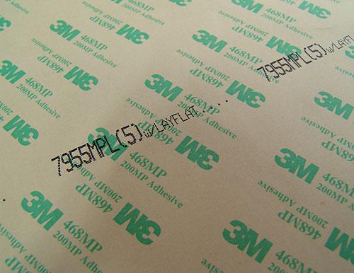 Двусторонний листовой скотч 3M 7955МРL