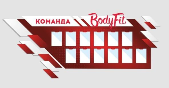 Информационный стенд для фитнес клуба