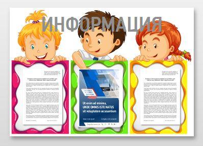 Информационный стенд для детского сада SD0055